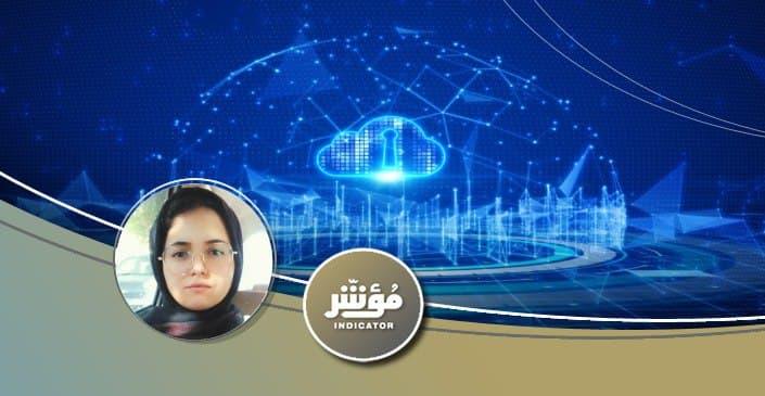 التميّز المعلوماتي..تحويل نظم التصنيع والإمداد