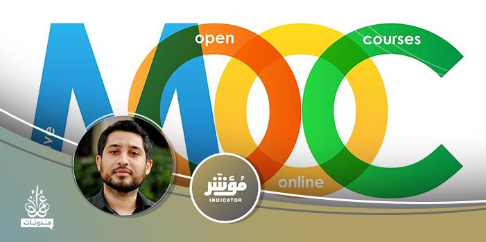عولمة التعليم بنظام موك MOOC