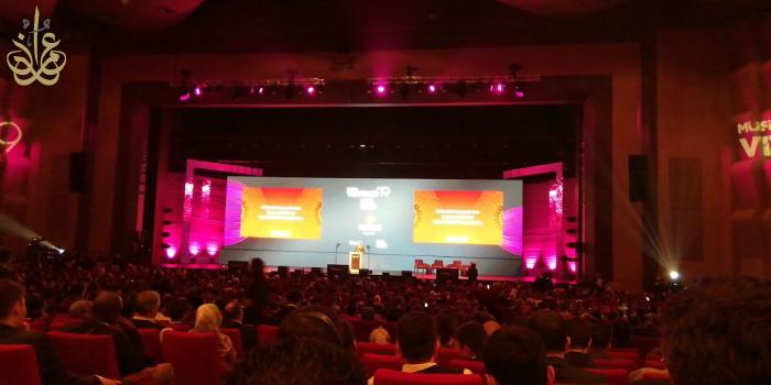 رؤى ومبادرات لتعزيز النظام الرقمي.. عمران في ضيافة مؤتمر المستقبل الرقمي باسطنبول
