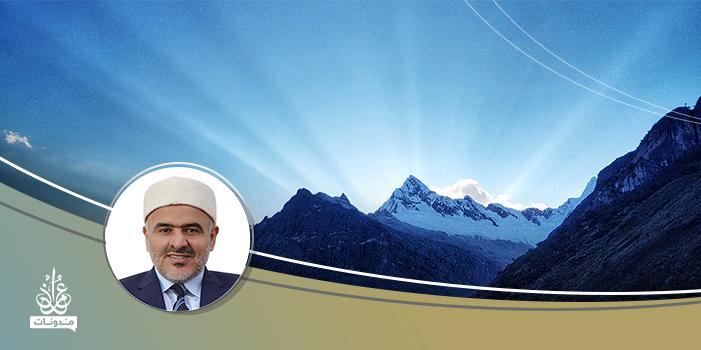 آيات الله المدهشة: الجبال نموذجا وأسرار الاستعمال القرآني لها