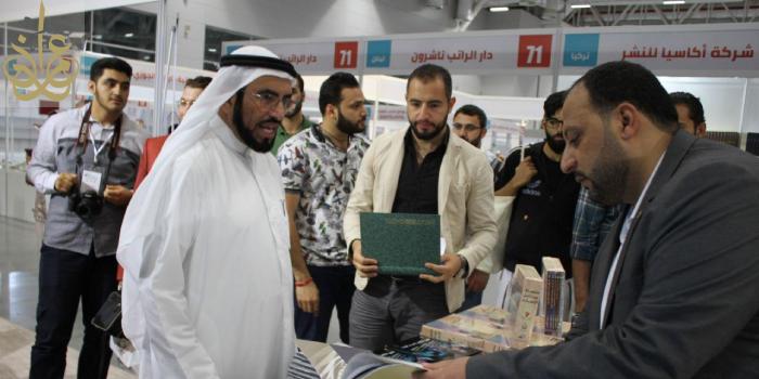 عمران ينضم إلى أجنحة معرض إسطنبول للكتاب العربي