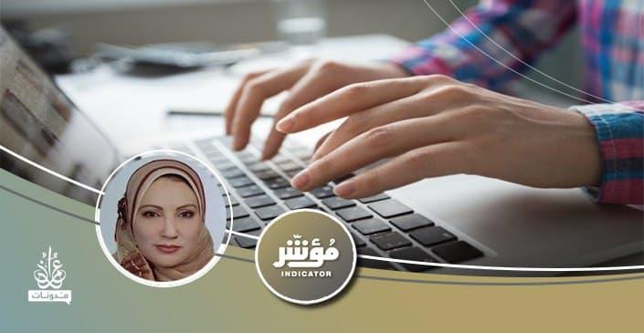 اتجاهات المعلمين نحو استخدام الاختبارات الالكترونية.. محافظة البحيرة مثالا