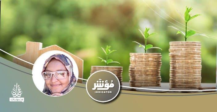 عوامل تساعد على استقرار الاقتصاد في البلاد الإسلامية