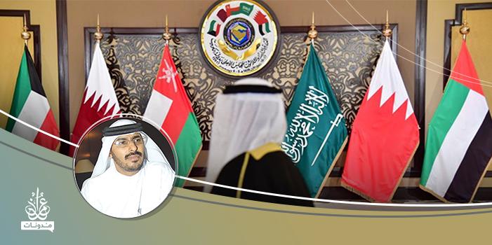 ثمار المصالحة السعودية القطرية على مجلس التعاون الخليجي