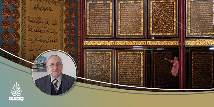 أهل المعرفة في المنظور القرآني