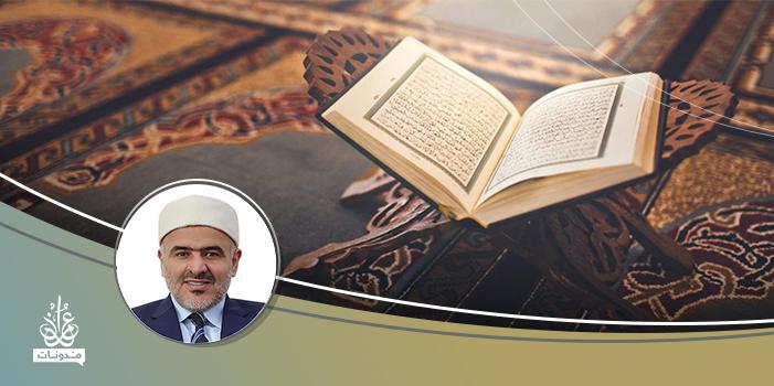 وسطية القرآن الكريم في التكليف والتشريع