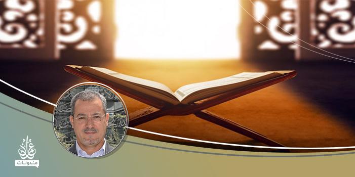 تأسيس القرآن للوعي بأهمية فهم وإعمال سنن التاريخ والواقع