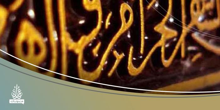 لماذا العدوان على العربية عدوان على الإسلام؟