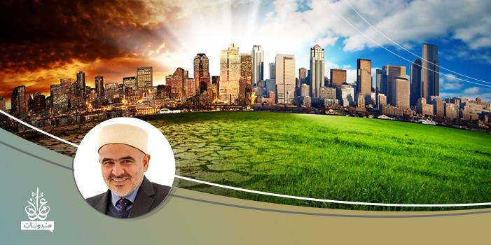 حماية البيئة في الدولة الحديثة المسلمة.. نحو تأسيس وعي بيئي في حياة المسلمين