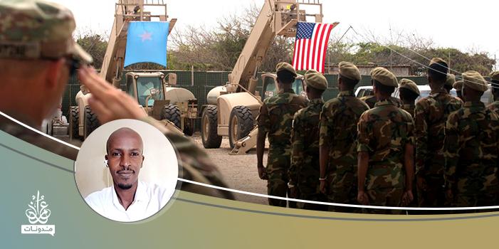 السياسة الخارجية الأمريكية تجاه الصومال: المحدّدات والنتائج