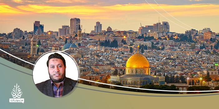 القدس بين رسالتين: تعايش أرساه المسلمون وعنصرية يزرعها الصهاينة