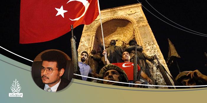 انقلاب تركيا وصداه في العالم العربي والإسلامي