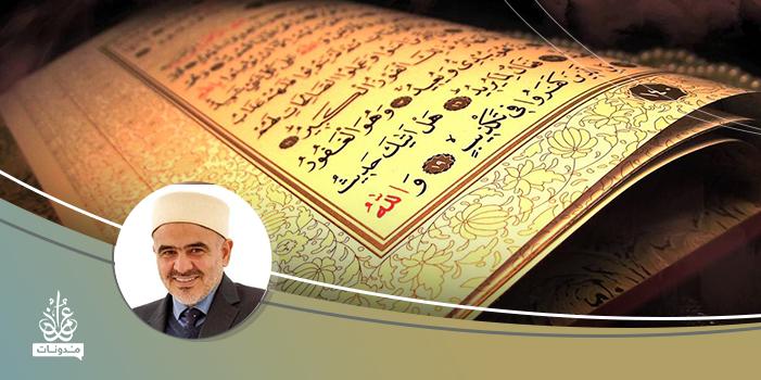 براعة إبراهيم عليه السلام في حواره مع الملك الظالم كما قصها القرآن الكريم
