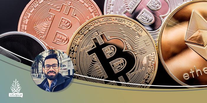ما هي العملات المشفرة؟ وكيف تعمل؟
