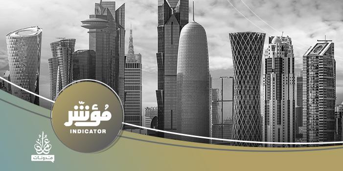 ما هي استراتيجية حكومة قطر لتحقيق التحول الرقمي؟