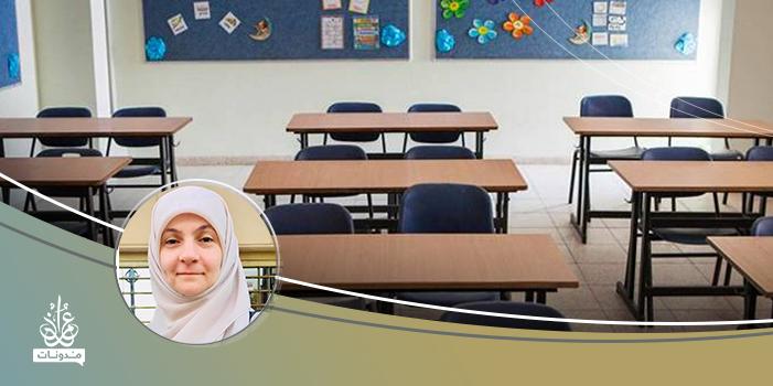 المدارس النظامية وحاجة الأمة لمنهجية التعليم البناء