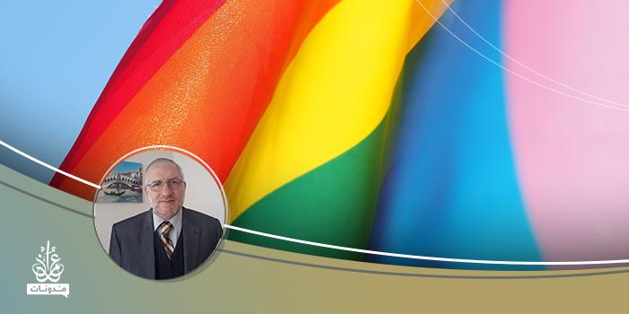 عن إعلان شابٍّ عربيٍّ مثليته الجنسية!