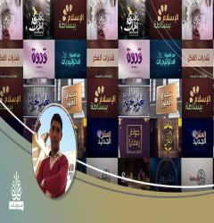حتى لا تضيع بين البرامج والمسلسلات.. نرشح لك أفضل برامج رمضان 2020
