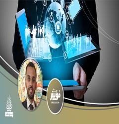 اليمن.. جولة في الواقع التكنولوجي