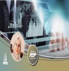 ما هي التقنيات الناشئة لإعادة تشكيل الخدمات المالية؟