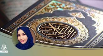 بتكريم 130 حافظا.. مشروع النهضة بالقرآن يسدل الستار عن موسمه السابع