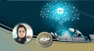 تصميم تقنيات الذكاء الاصطناعي لكبار السن