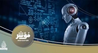 ما هو الذكاء الاصطناعي؟ وكيف تتعلمه من المنزل؟