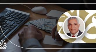 الحكم الراشد وآليات مكافحة الفساد المالي والإداري